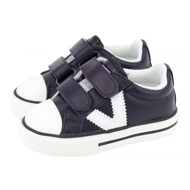 Zapatillas piel vegana niño niña Victoria